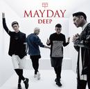 MAYDAY/DEEP