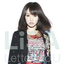Letters to U/LiSA