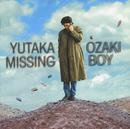 MISSING BOY/尾崎 豊