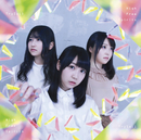 High Free Spirits/TrySail