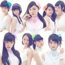 純愛 90's -Rearranged ver.-/東京パフォーマンスドール  (2014~)