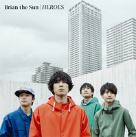 HEROES/Brian the Sun