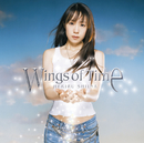 Wings of Time/椎名へきる