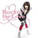 Rockin' for Love/椎名へきる