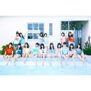 裸足でSummer (Special Edition)/乃木坂46