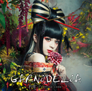 極楽浄土/GARNiDELiA
