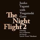 The Night Flight 2/八神純子