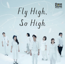 Fly High, So High/Goose house