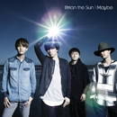 Maybe/Brian the Sun