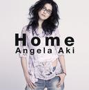 Home/アンジェラ・アキ