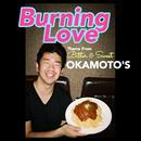 Burning Love/OKAMOTO'S