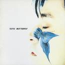 Butterfly/宇都宮 隆