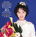 渡辺美奈代 30th Anniversary  Complete Singles Collection/渡辺 美奈代