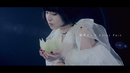 Lotus Pain/綾野 ましろ