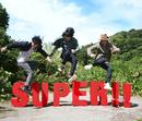 SUPER!!/フジファブリック