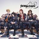 The Dragon Knights ~GRANBLUE FANTASY~/グランブルーファンタジー