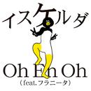Oh Eh Oh (feat. フラニータ) ~けたたましく動くぺんぎんのテーマたち~/イスケルダ