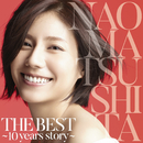 THE BEST ~10 years story~/松下 奈緒
