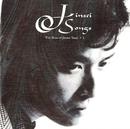 The Best of 辻仁成 +3 ~JINSEI SONGS~/辻 仁成