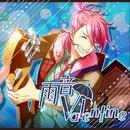 雨音valentine/Fairy April