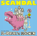 R-GIRL's ROCK!/SCANDAL