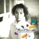 Wind Songs/相馬 裕子