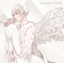 Heavenly Breeze/OSIRIS