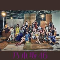 インフルエンサー(Special Edition)/乃木坂46