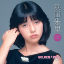 GOLDEN☆BEST limited 浜田朱里 Single Collection/浜田 朱里