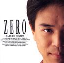 ZERO/時任 三郎