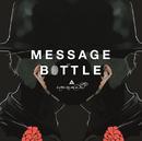 メッセージボトル/amazarashi