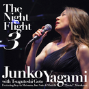 The Night Flight 3/八神 純子
