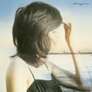 ELEGANCE/太田裕美