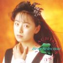 桜井幸子 Best Selection/桜井 幸子