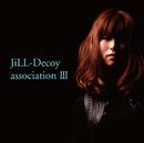 ジルデコIII/JiLL-Decoy association