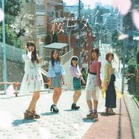 桜色ダイアリー (Special Edition)/妄想キャリブレーション