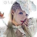 SPEED STAR/GARNiDELiA