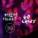 GO CRAZY! Grand Edition/2PM