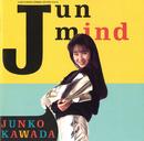 Jun mind/河田 純子