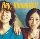 Hey,Romantist!/サンタラ