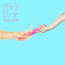 バトンロード/KANA-BOON