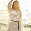 Hello! My name is Leola./Leola