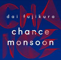 Chance Monsoon
