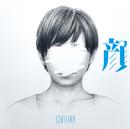 顔/CIVILIAN