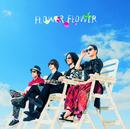 マネキン (Complete Edition)/FLOWER FLOWER