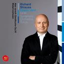 R.シュトラウス:ツァラトゥストラはかく語りき&メタモルフォーゼン/Paavo Jarvi (conductor) NHK Symphony Orchestra, Tokyo