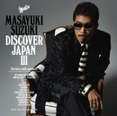 DISCOVER JAPAN III ~the voice with manners~/鈴木 雅之