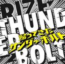 THUNDERBOLT~帰ってきたサンダーボルト~/RIZE