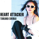 HEART ATTACKER/白井 貴子