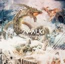 2V-ALK/SawanoHiroyuki[nZk]:mizuki